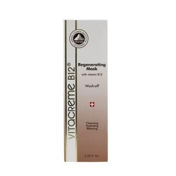 Vitacreme B12 Regenerating Mask (Wash-Off Mask)