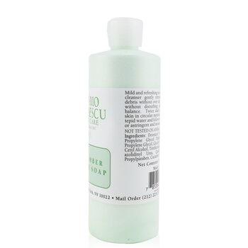 Mario Badescu Cucumber Cream Soap - For All Skin Types