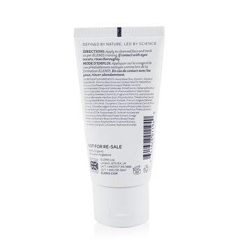 Elemis Pro-Collagen Marine Cream Ultra Rich (Salon Product)