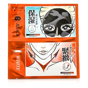 SEXYLOOK 2 Step Synergy Effect Mask - Double Enhanced Moisturizing