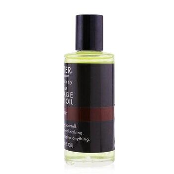 Demeter Brownie Massage & Body Oil