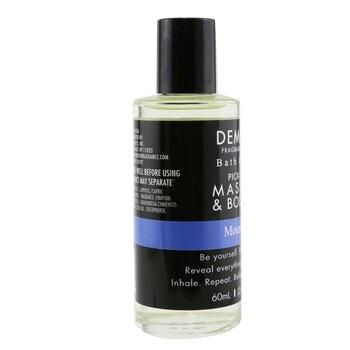 Demeter Mountain Air Massage & Body Oil