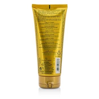 Rene Furterer Solaire Nourishing Shower Gel with Jojoba Wax (Hair and Body)
