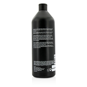 Matrix Total Results Curl Please Jojoba Oil Conditioner (For Nurturing Curls)