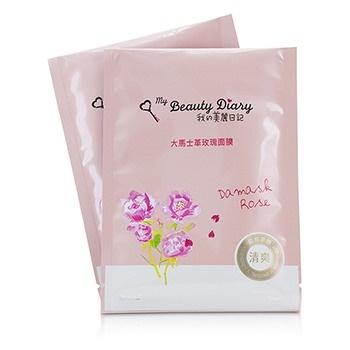 My Beauty Diary Mask - Damask Rose (Lightening & Hydrating)