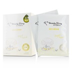 My Beauty Diary Mask - Royal Pearl Radiance (Brightening)