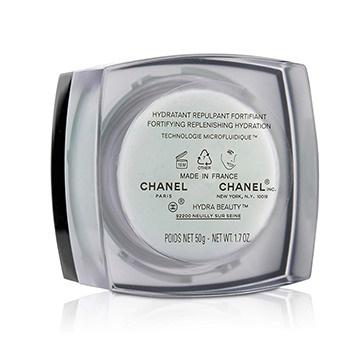 Chanel Hydra Beauty Micro Cream Hydratant Repulpant Fortifiant