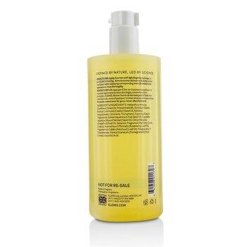 Elemis Nourishing Omega-Rich Cleansing Oil - Salon Size