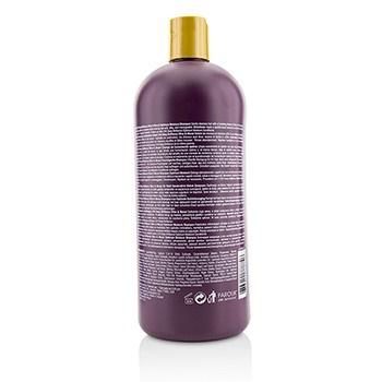CHI Deep Brilliance Olive & Monoi Optimum Moisture Shampoo