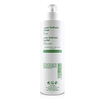Mary Cohr Soothing Toning Lotion - For All Skin Types (Salon Size)