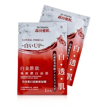 Dr. Morita Natural Hydrating Care Series - Nonapeptide Whitening Essence Facial Mask