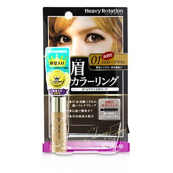 KISS ME Heavy Rotation Coloring Eyebrow - # 01 Yellow Brown