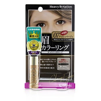 KISS ME Heavy Rotation Coloring Eyebrow - # 07 Ash Beige