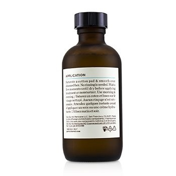 Perricone MD No: Rinse Intensive Pore Minimizing Toner