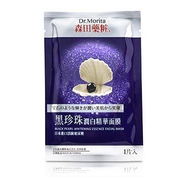 Dr. Morita Black Pearl Essence Facial Mask