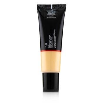Smashbox Studio Skin Full Coverage 24 Hour Foundation - # 1.2 Fair Light With Warm Undertone