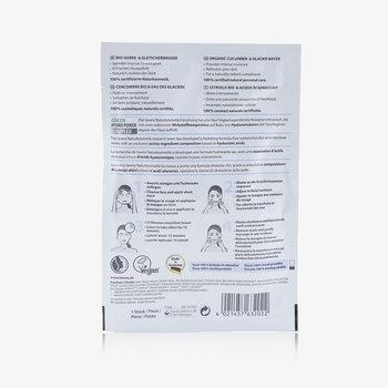 Lavera Sheet Mask - Hydrating (With Organic Cucumber & Glacier Water)