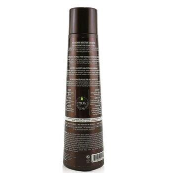 Macadamia Natural Oil Professional Nourishing Repair Shampoo (Medium to Coarse Textures)