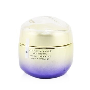 Shiseido Vital Perfection Uplifting & Firming Cream