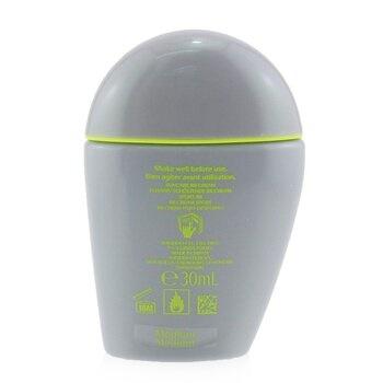 Shiseido Sports BB SPF 50+ Quick Dry & Very Water Resistant - # Medium