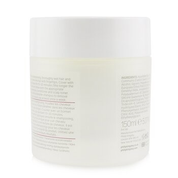 Philip Kingsley Elasticizer Extreme Rich Deep-Conditioning Treatment