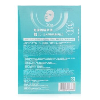 HALOCK S.O.S Pore Refining Watery Mask
