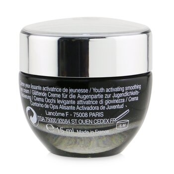Lancome Genifique Advanced Youth Activating Smoothing Eye Cream (Box Slightly Damaged)