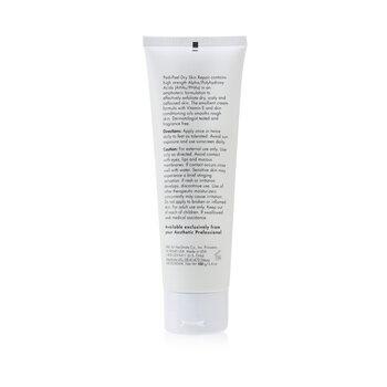 Exuviance Pedi-Peel Dry Skin Repair