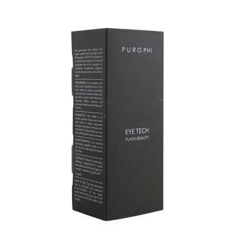 PUROPHI Eye Tech Flash Beauty (For Eye Contour & Upper Eye lids) (For All Skin Types)