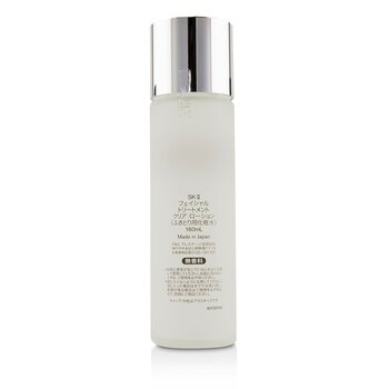 SK II Facial Treatment Clear Lotion  (Exp. Date: 07/2021)