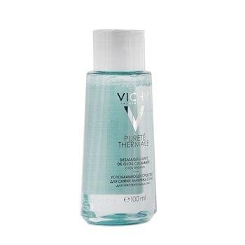 Vichy Purete Thermale Sensitive Eye Makeup Remover