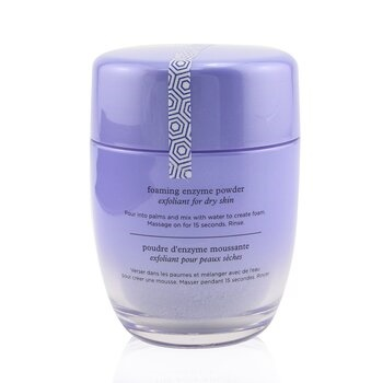 Tatcha The Rice Polish Foaming Enzyme Powder - Gentle (For Dry Skin)
