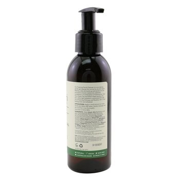 Sukin Signature Foaming Facial Cleanser (All Skin Types)
