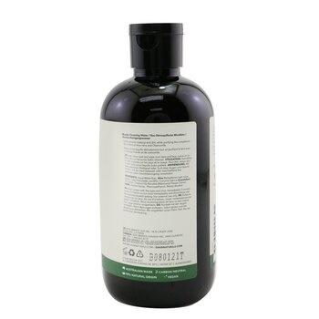 Sukin Micellar Cleansing Water (All Skin Types)