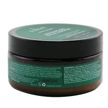 Sukin Super Greens Detoxifying Facial Masque (Normal To Dry Skin Types)