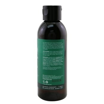 Sukin Super Greens Cleansing Oil (All Skin Types)