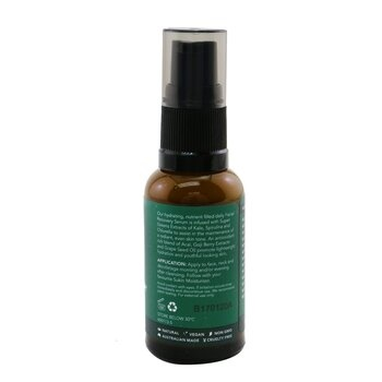 Sukin Super Greens Facial Recovery Serum (Normal To Dry Skin Types)